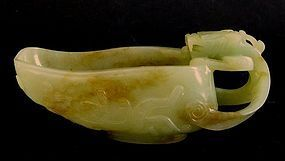 Chinese jade vessel jue Ming period