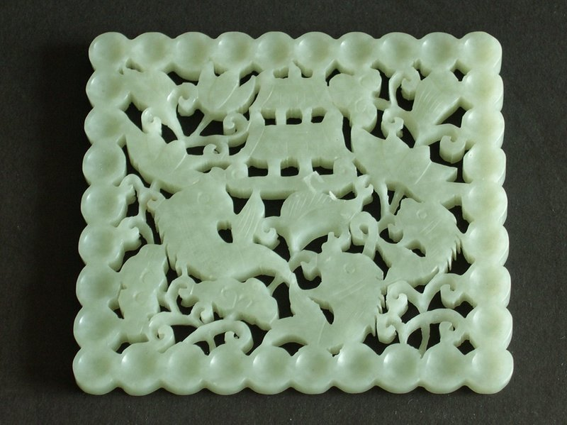 Chinese jade pierced plaque