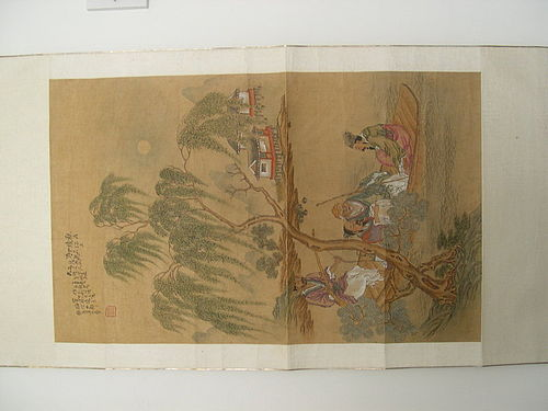 Chinese scroll dated corresponding to 1821