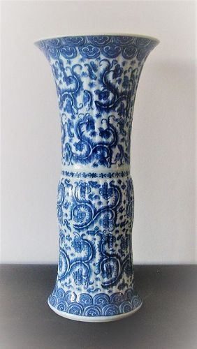 Chinese blue and white vase Kangxi period