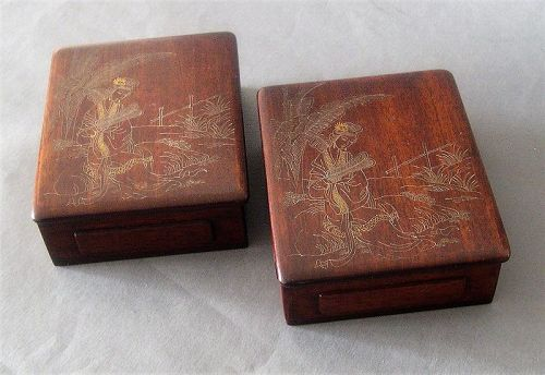 Chinese pair of wooden boxes inlaid with gold and silver