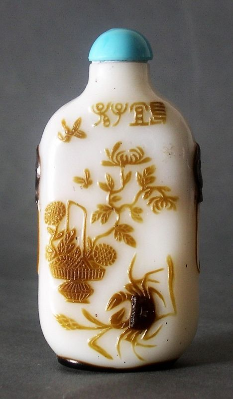 Chinese overlay glass snuff bottle dated 1836