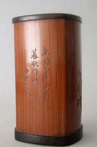 Chinese bamboo brush pot bitong with interesting calligraphy