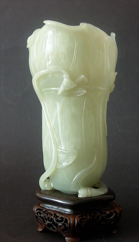 Chinese jade vase lotus shaped