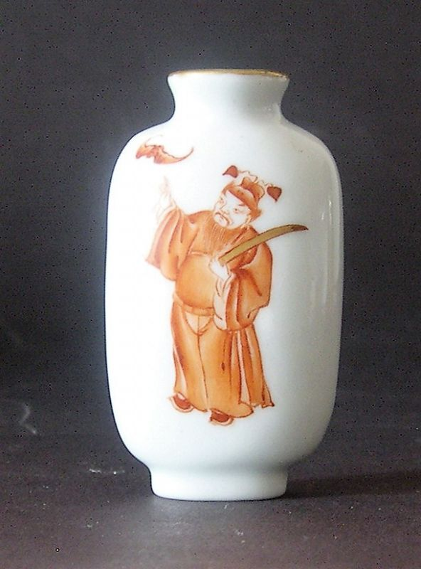 Chinese porcelain snuff bottle with Jiaqing marks
