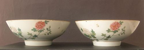 Chinese porcelain pair of bowls Xianfeng mark and period