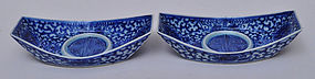 A Pair of Chinese Blue and White Porcelain Dishes