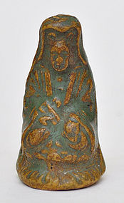 A Rare Chinese Amulet Size Crackled-Glaze Guanyin