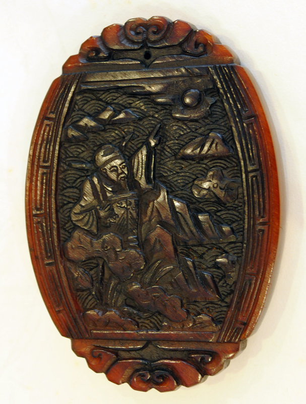 A Chinese Horn Carved Plaque
