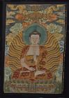 A Thangka Embroidery of Buddha