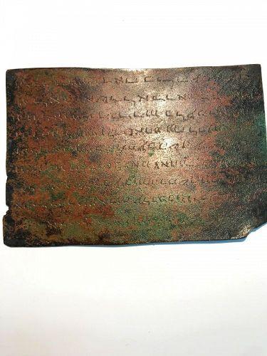 ancient Greek Bronze