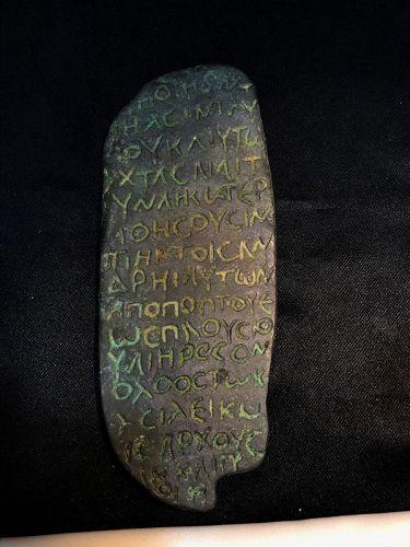 ancient Parthian bronze inscription