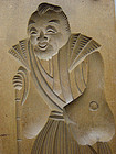 Kashigata, Wooden Sweet Mold, Old Man (Jou), Japan