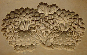 Kashigata, Wooden Sweet Mold, Chrysanthemum, Japan