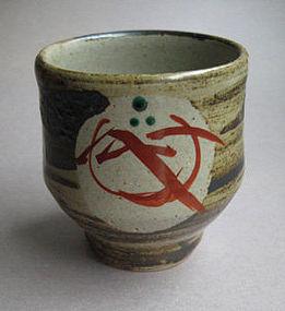 Yunomi, Tea Cup, Tagami Munetoshi, Mashiko