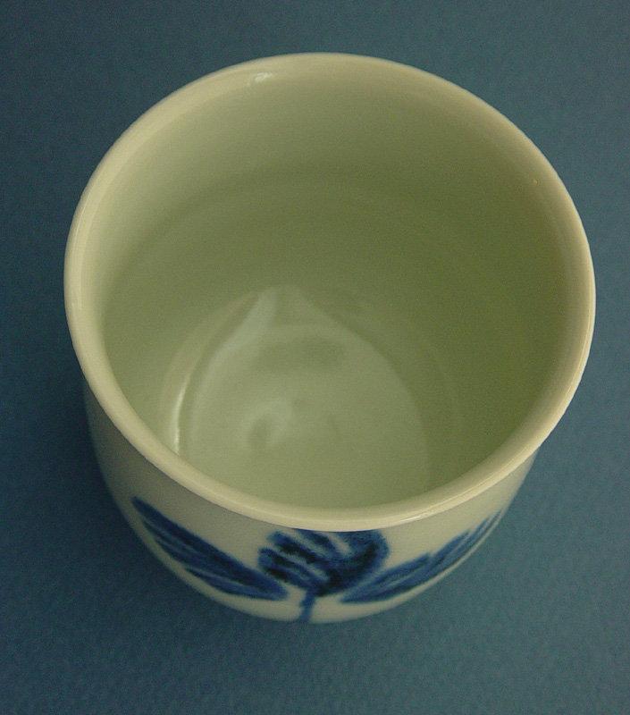 Yunomi, Tea Cup, Kathy Lusher; Seattle,WA