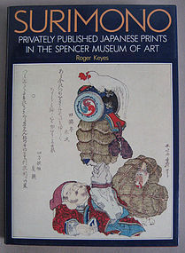 Surimono Privately Published Prints Spencer Museum