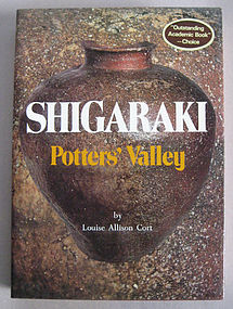 Shigaraki Potter's Valley by Louise Allison Cort