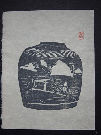 Woodblock Print by NLT Tomimoto Kenkichi (1886 - 1963)