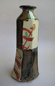 Mashiko-yaki Vase, by Tagami Munetoshi, Hinata Kiln