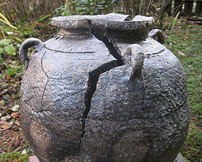 Fissured Jar, Woodfired; George Gledhill; Payette, ID