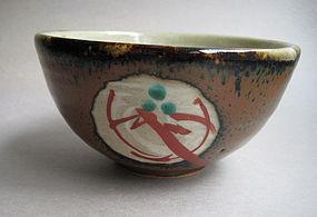 Gohan Chawan, Rice Bowls; Mashiko-yaki, Isamu Tagami