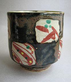 Yunomi, Tea Cup; Mashiko-yaki, Isamu Tagami