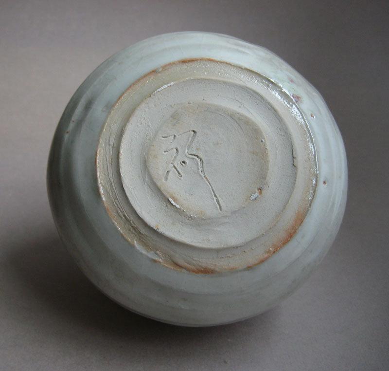 White Shino Flower Vase with Torn Opening, by Sachiko Furuya