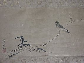 Hanging Scroll (kakejiku) attrib. to Kano Masunobu