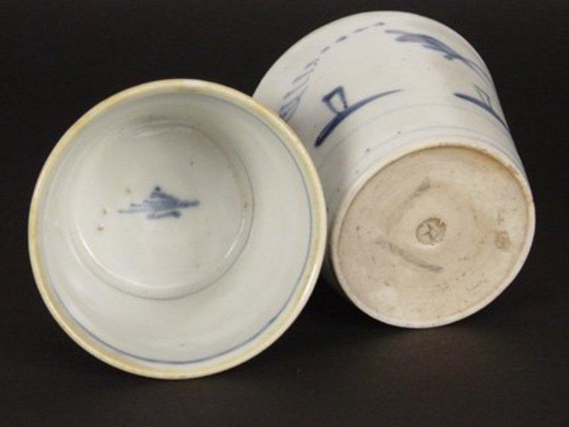 Soba Choko (Noodle Dipping Cups), 5 pcs.