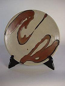 Mashiko-yaki Platter (oozara), ca. 1970.