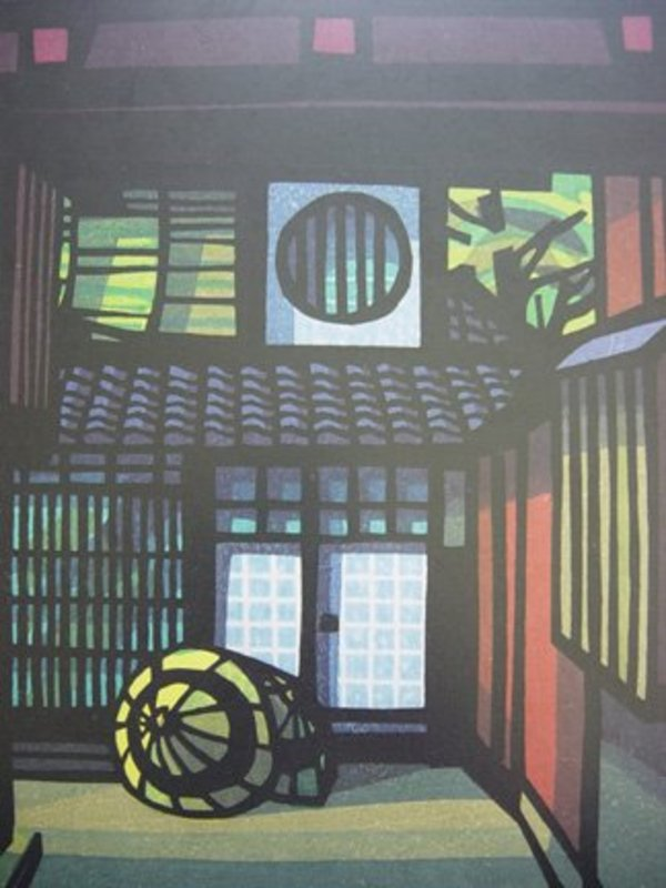 "Clifton Karhu Woodblock Print ""Afternoon in Gion"", 1978"