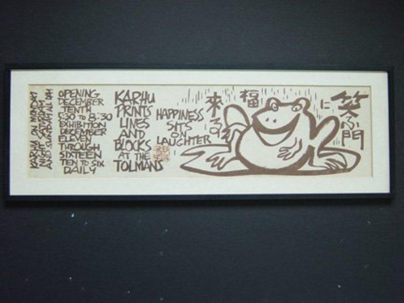 Clifton Karhu Woodblock Print, Exhibition Invitation