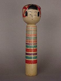 Kokeshi, Japanese Folk Toy, Fukushima Prefecture