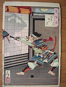 Yoshitoshi Woodblock Print, Moon of Yamaki Mansion