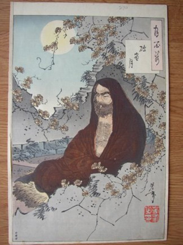 Yoshitoshi Woodblock Print, Moon Thru Crumbling Window