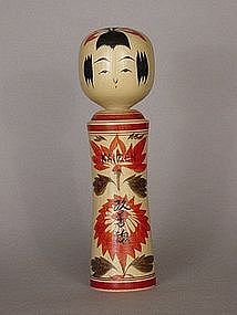 Naruko Kokeshi, Japanese Folk Toy, Miyagi Prefecture