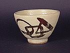 Mashiko Tea Cup - Kimura Seiketsu