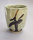 Mashiko Teacup, Yunomi, White Glaze