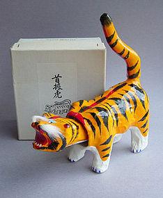 Kubi Furi Tora; Bobbing Head Tiger, Okayama Prefecture