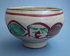 Shoji Hamada Tea Bowl, Chawan, Okinawa & Mashiko, 1972