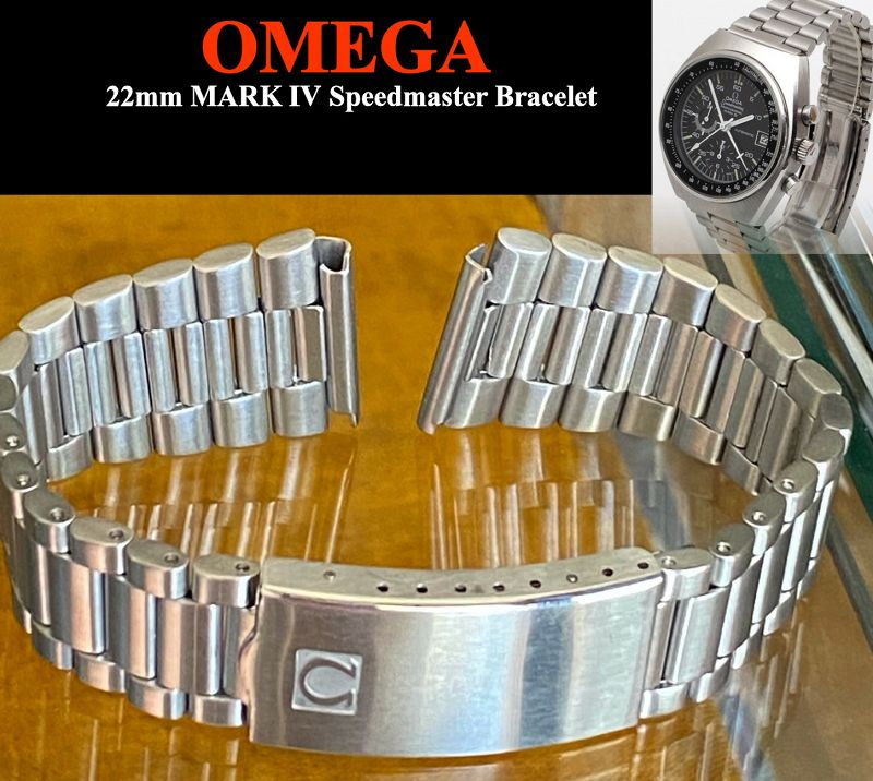 OMEGA New MARK IV Speedmaster Stainless Bracelet 1162/172 UNUSED!
