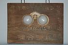 Wooden kanban, eye glass store, Japan, Meiji period