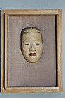 Obidome, Uba mask, kanshitsu, Japan, 20th century
