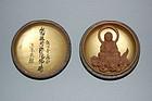 Zushi with Amida Buddha, Japan, early 19th century