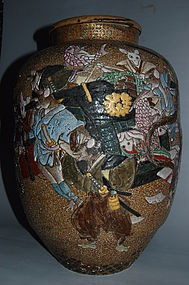 Shigaraki stoneware storage jar, cat & mice, Japan 20 c