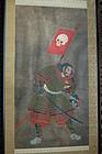 Warrior, skull flag, severed head, Kuniyoshi style, Japan, 19th c