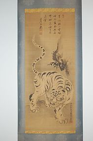 Kano school tiger, sumie scroll painting, Japan, 18th c