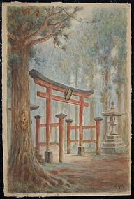 Watercolor, shrine entrance, H. Kato, Japan 1920s