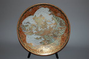 Satsuma porcelain charger, landscape, mountains, Japan Meiji era